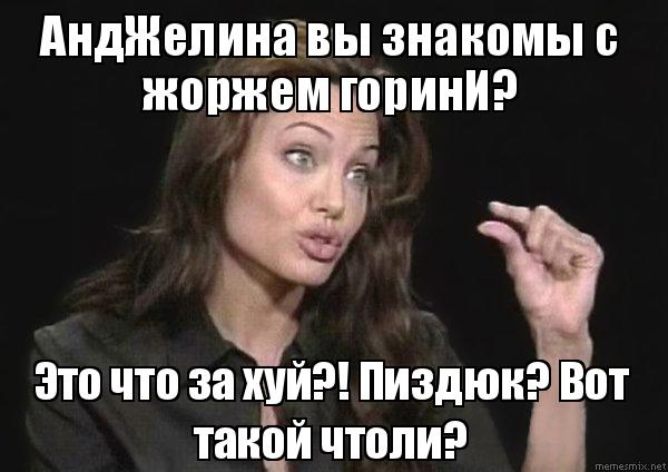 voteto-huy-foto-golie-opitnie-mamki