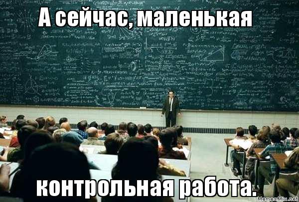 Информатика и Физика ФП Термодинамика Контрольная работа  Ф10П Термодинамика Контрольная работа