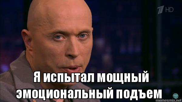 http://memesmix.net/media/created/znhukt.png