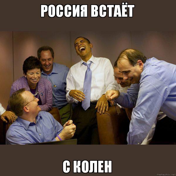 """""""Мы остаемся непоколебимы в нашей поддержке стабильной, единой и демократической Украины"""", - Керри - Цензор.НЕТ 3338"""