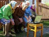 мем Бабушка и дедушка онлайн