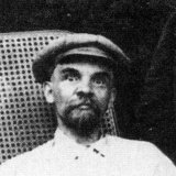 мем Ленин