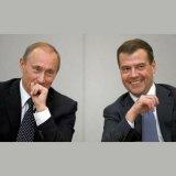 мем Путин и Медведев