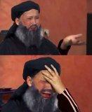 мем Сашка фокин с бородой