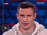 мем Виталий Кличко