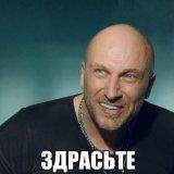мем Здрасьте - Нагиев