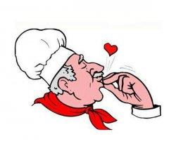 Белиссимо Шеф-повар