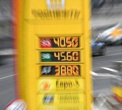 Бензин - повышение цены