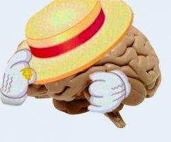 Мозг - Моя остановочка