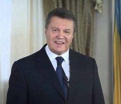 Остановитесь - Янукович