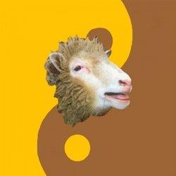 Овца мракобес