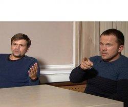Петров и Баширов