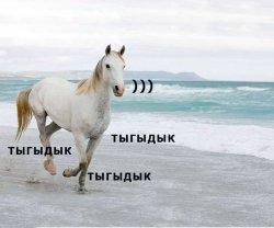 Тыгыдык