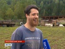 Веселый молочник - Джастас Уолкер